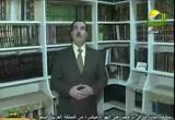 الشيخ فؤاد مخيمر (2) (14/6/2011) أعلام الأمة
