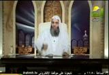 سمات وخصائص الدولة في الإسلام (2) (15/6/2011) جبريل يسأل والنبي يجيب