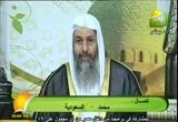 فتاوى الرحمة (16/6/2011)