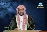 بلاغة القرآن (15/6/2011) من معين القرآن