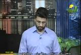 سيرة ورش (27/6/2011) رواية ورش