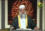 العدل في الإسلام (27/6/2011) كلام في السياسة الشرعية