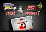 لقاء مع اتحاد الثورة المصرية و أسر شهداء ثورة 25 يناير(2-7-2011)مصر الحرة