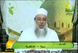 فتاوى الرحمة (4/7/2011)