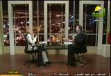 الهيكل .. حقائق واساطير (9/7/2011) أصحاب السبت