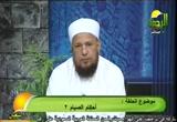 أحكام الصيام (2) (18/7/2011) درر المسائل