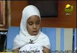 من سورة الماعون إلى سورة النصر (2011/07/20) اقرأ وارتق