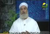 أحسنوا لقاء ضيفكم (2011/07/27) مع الأسرة المسلمة