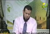 كيف نتعامل مع القرآن في رمضان (2011/07/27)اقرأ وارتق