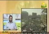 المستقبل السياسي لمصر (29/7/2011) لقاءات جمعة الإرادة الشعبية