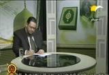 فتاوى الرحمة (31/7/2011)