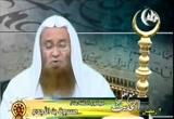 مسروق بن الأجدع (2/8/2011) مع أهل الحديث
