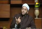 سنة الاستدراج (2) (6/8/2011) السنن الربانية في الأحاديث النبوية