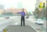 أنا هتغير وهقول رأيي بأدب  (6/8/2011) أنا هاتغير