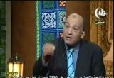 أمور حياتية (7/8/2011) ميدان التغيير