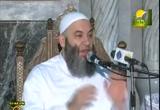 فضائل التوبة (8/8/2011) خاطرة الفجر