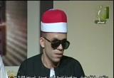 سهرة قرآنية (8/8/2011) ميدان التغيير