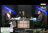 مناظرة مع الشيعي شوقي أحمد ومداخلة لشخص يدعي النبوة (6/8/2011) كلمة سواء