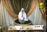 فتاوى الرحمة (9/8/2011)