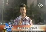 انا هتغير وهاكل حلال (9/8/2011) أنا هاتغير