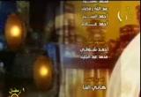 خلق الرجاء والخوف والخشية (9/8/2011) أزمة أخلاق