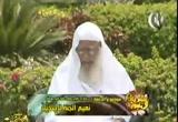 نعيم الجنة لا يُتخيل (12/8/2011) بشريات نبوية