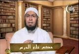 حكم خلع الضرس (7/8/2011) فتاوى الصيام