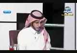 أحكام رمضانية (13/8/2011) الكلمة الطيبة _ الشيخ عبد العزيز السدحان