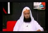 هديه صلى الله عليه وسلم 2 _ في الجلوس والخلاء (13/8/2011) كأنك تراه