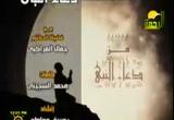 الدعاء قبل السلام من الصلاة (3) (14/8/2011) من دعاء النبي