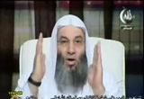 أدب الصحابة مع النبي صلى الله عليه وسلم (15/8/2011) أزمة أخلاق