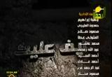 قبر الباشا (15/8/2011) خايف عليك 3