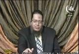 فتاوى الرحمة (15/8/2011)