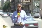 صحابي جليل أول من سن صلاة ركعتين قبل الإعدام (8/8/2011) كاميرا الرحمة