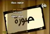 مصطفى كامل (9/8/2011) صورة