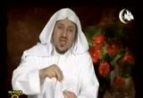 الحدود .. رحمة من الله (17/8/2011) من سماحة الإسلام
