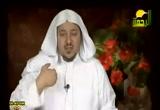 الحدود .. رحمة من الله (2) (18/8/2011) من سماحة الإسلام