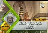 سورة هود - الشيخ الشحات أنور 2 (11/8/2011) تلاوات قرآنية