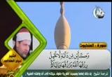 سورة العنكبوت - الشيخ حجاج الهنداوي (15/8/2011) تلاوات قرآنية