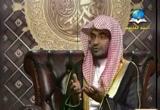 العِصمة (20/8/2011) نضرة النعيم