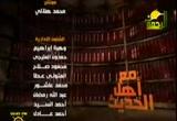 شيخ الإسلام ابن أبي ذئب (20/8/2011) مع أهل الحديث