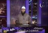 حب الصدقات (20/8/2011) خايف عليك 3