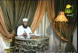 فتاوى الرحمة (21/8/2011)