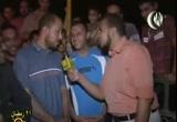 ما اسم ولد الدب؟ (21/8/2011) كاميرا الرحمة