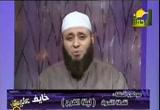 ليلة الفرح (21/8/2011) خايف عليك 3