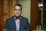 لقاء مفتوح (21/8/2011) ميدان التغيير