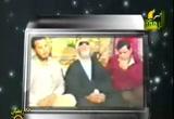 موافقات القرآن لرأي عمر بن الخطاب (22/8/2011) الداء والدواء