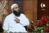 الرضا (22/8/2011) الرحمة في رمضان