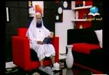 فضائله صلى الله عليه وسلم في القرآن الكريم (23/8/2011) كأنك تراه