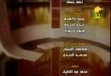نفاق العمل .. الخيانة (23/8/2011) أزمة أخلاق